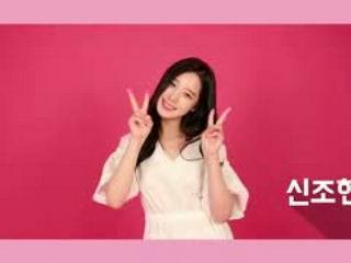 [MV] Jin Won Play Hot and Cold (Duet. Lee Ji Ae )