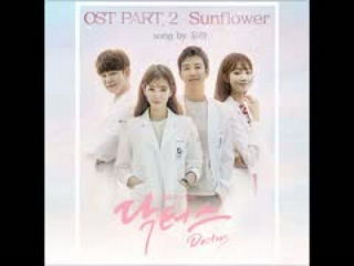 Sunflower - (Younha) [SBS (Drama) (Doctors) OST Part.2] [Official Audio]