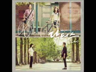 애(愛) It's Love - 정엽(JungYup) [SBS 드라마 닥터스 OST Part.3] [Official Audio]