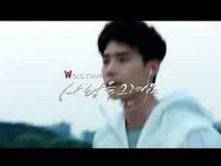 [MV] NAVI(나비) Draw a love(사랑을 그려요) (W OST Part.8)