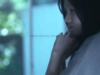 [MV] Min Chae(민채) What Can I Do(가을하늘 아래 우리는)