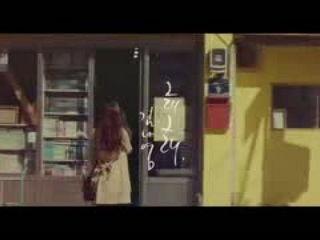 [MV] Kim Na Young(김나영) I see(그래 그래)
