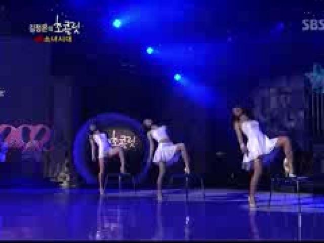 SNSD - Hot Dance