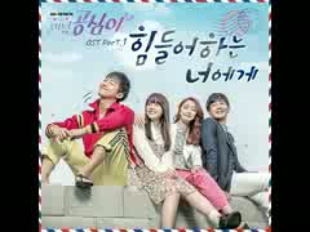 WOO YERIN - STRUGGLING TO YOU - BEAUTIFUL GONG SHIM OST - PART 1 - OFFICIAL AUDIO