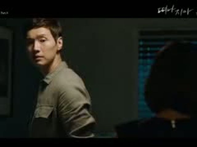 Hoon.J -Don't Leave Me ( Wanted OST PART 4) Official M-V