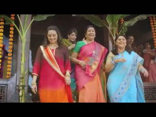 Band Baja Video Song -- Marathi