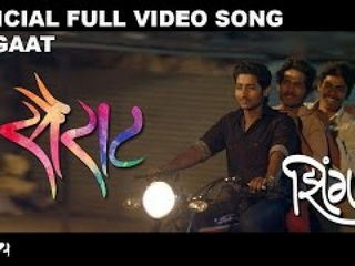 Zingaat Video Song - Sairat