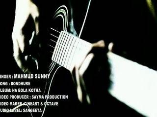 Bondhure - Mahmud Sunny