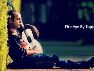 Fire Aye - Topu