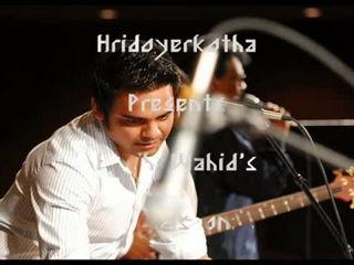 Fire Ashona - Habib Wahid