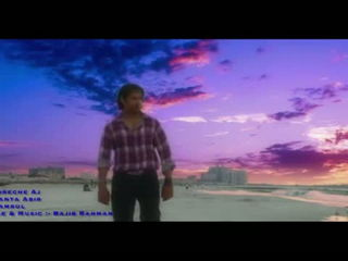 Jhoreche Aj - Rajib Rahman featuring Kanta