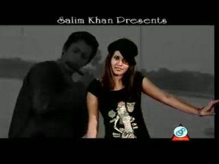 Pora Bashi - Mila Islam