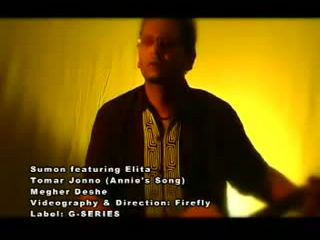 Tomar Jonno - Sumon featuring Elita