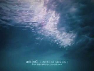 Ami Jodi - Ornob