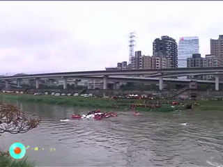 Taiwan plane crash- Black box of TransAsia plane found