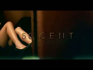 50 Cent - Twisted - Explicit ft. Mr. Probz
