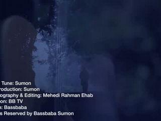 Bassbaba Sumon Feat. Juhie and Mahaan - Epitaph