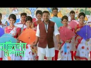 Rongila Boishakh - Belal Khan & Puja