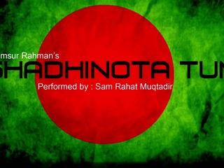 Shamsur Rahman's - Shadhinota Tumi - performed by Sam Rahat Muqtadir