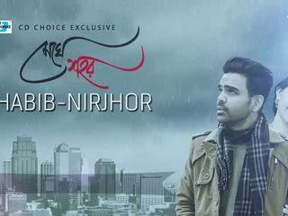 Meghe Dhaka Shohor - Habib Wahid & Nirjhor