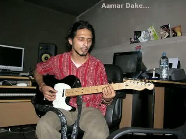 Aamar Dake - Ornob