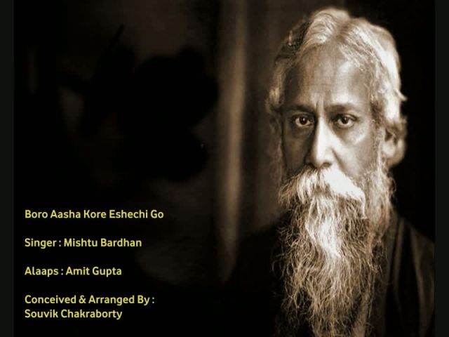 Boro asha kore eshechi go - Rabindra Sangeet Re Created