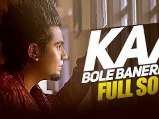 Kaa Bole Banere Te Video Song