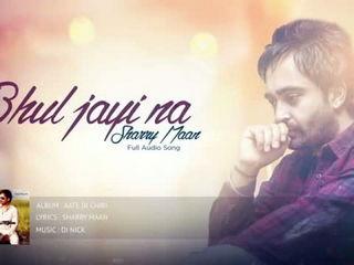 Bhul Jayi Na