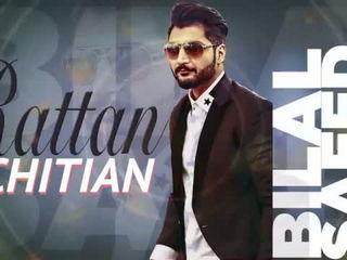 Rattan Chitian