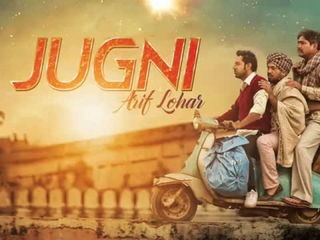 Jugni (Full Audio Song)