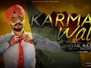 Karma Wali