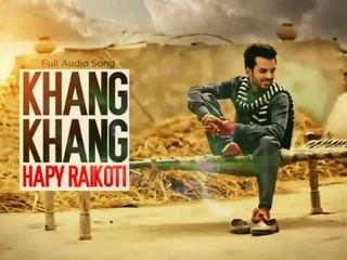 Khang Khang