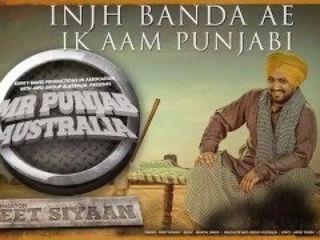 Mr Punjab Australia