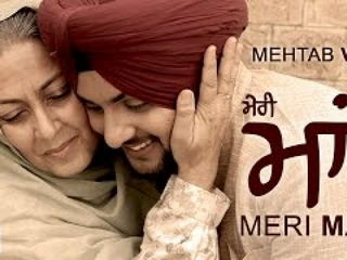 Meri Maa Video Song