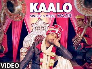 Kaalo Video Song