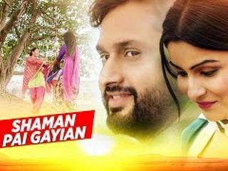 Shaman Pai Gayian Video Song - Main Teri Tu Mera