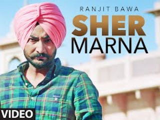 Sher Marna Video Song