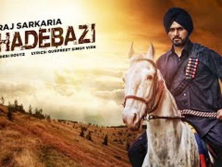Dhadebazi Video Song