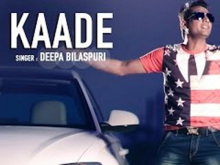 4 Kaade Video Song