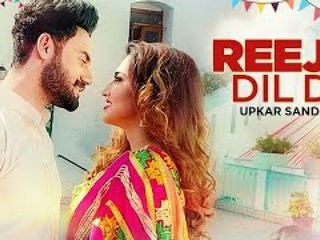Reejh Dil Di Video Song