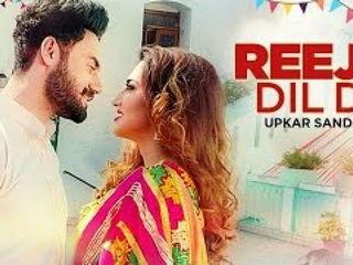 Reejh Dil Di Video Song