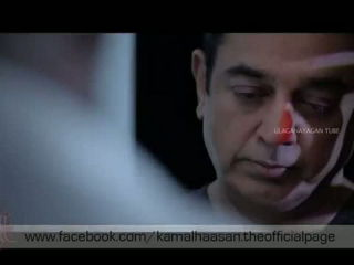 Uttama Villain - Official Trailer #3 - Kamal Haasan - Ulaganayagan Tube