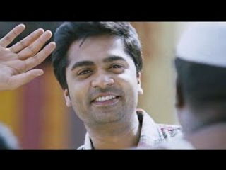 Vaalu Trailer2 STR