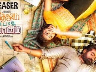 Kadhalum Kadanthu Pogum Official Trailer