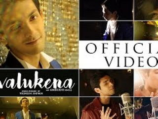 Avalukena Song Video