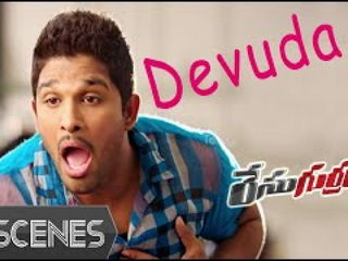 Allu Arjun Shocked at Shruti Hassan - Race Gurram Movie Comedy Scenes