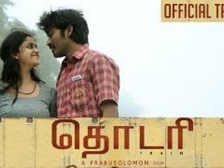 Thodari Trailer