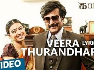 Veera Thurandhara Video Song - Kabali