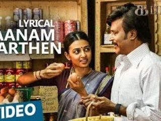 Vaanam Paarthen Video Song - Kabali