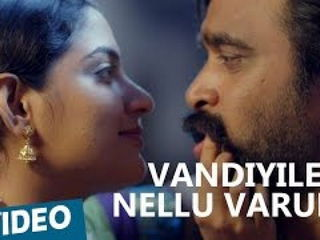Vandiyile Nellu Varum Video Song